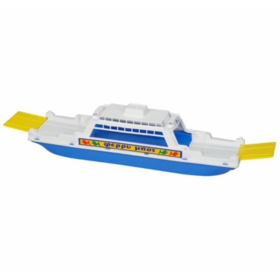 Ferry Boat Πλαστική Βάρκα θαλάσσης Μπλέ ΑΠΕΡΓΗ 2207 - 1231