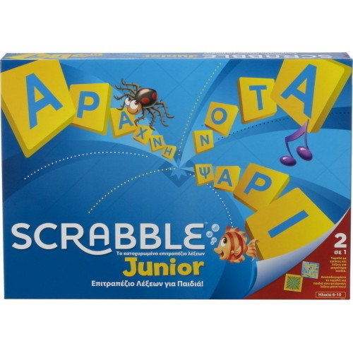 MATTEL SCRABLE Junior Y9672 - 1647
