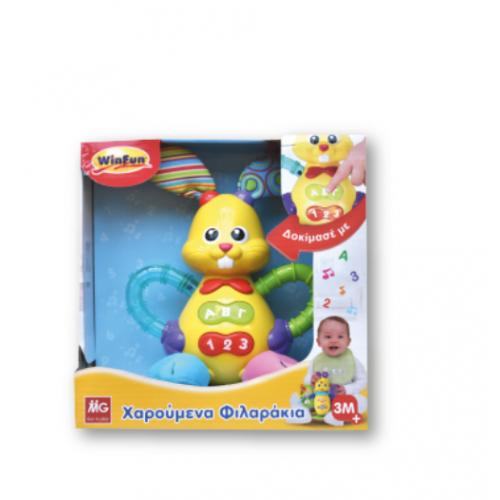 MG Toys ΤΑ ΧΑΡΟΥΜΕΝΑ ΦΙΛΑΡΑΚΙΑ (ΛΑΓΟΥΔΑΚΙ) 403015 - 1248
