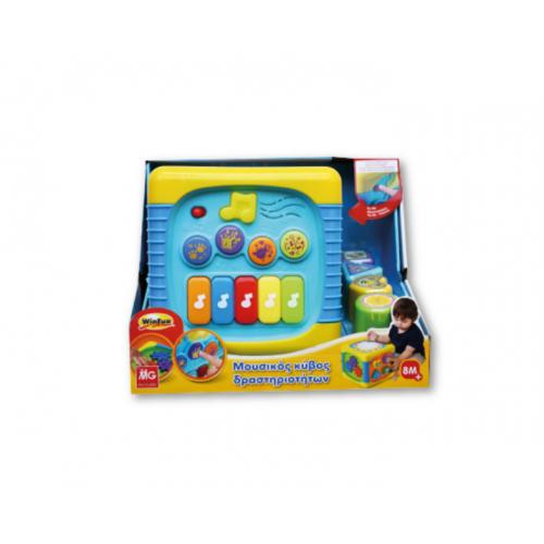 MG Toys ΜΟΥΣΙΚΟΣ ΚΥΒΟΣ ΔΡΑΣΤΗΡΙΟΤΗΤΩΝ 403079 - 1250