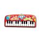 MG Toys STEP TO PLAY JUMBO PIANO 410100 - 1251