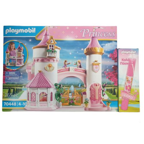Playmobil Παιχνιδολαμπάδα Πριγκιπικό Κάστρο 70448 - 1795